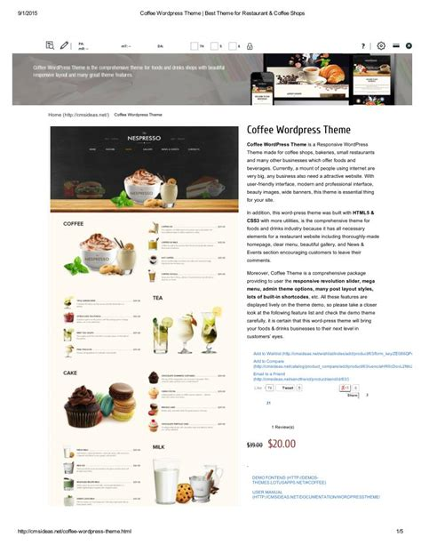 wordpress themes presentation ppt coffee wordpress theme powerpoint presentation id