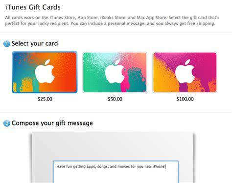 Netflix Gift Cards Walmart - last minute gifts for christmas designer mag