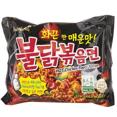 Samyang Chiken Spicy samyang spicy chicken ramen 4 9 oz ramen noodles