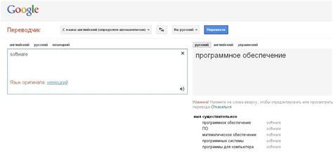description of freeware translate alternative description of freeware translate alternative to