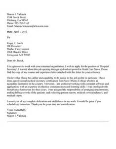best photos of sample cover letter administrative