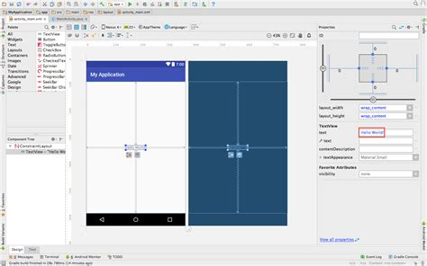 textview android android studio textview を使ってテキストを変更 追加する方法