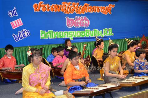 thailand new year song thai new year food and silver md