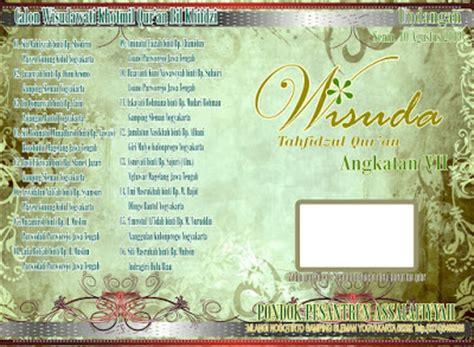 desain kartu undangan wisuda desain undangan acara wisuda tahfidzul qur an 2009