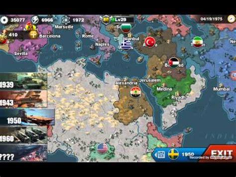 world conqueror 3 apk world conqueror 3 hacked apk on windows mp3 free