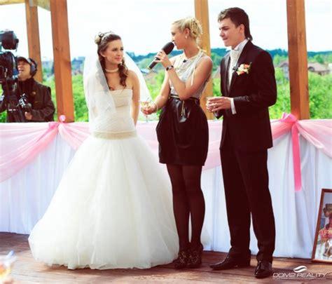 Фото свадьбы кузина и саши