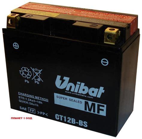 Motorrad Batterie Unibat by Ct12b Bs 12v 12a необслужваем Agm Unibat Moto