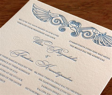 Bilingual Wedding Invitations For Fall Letterpress Wedding Invitation Blog Bilingual Wedding Invitation Templates