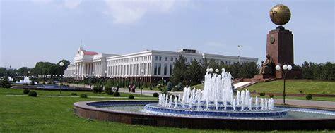 Uzbekistan Search Capital Of Uzbekistan Images Search
