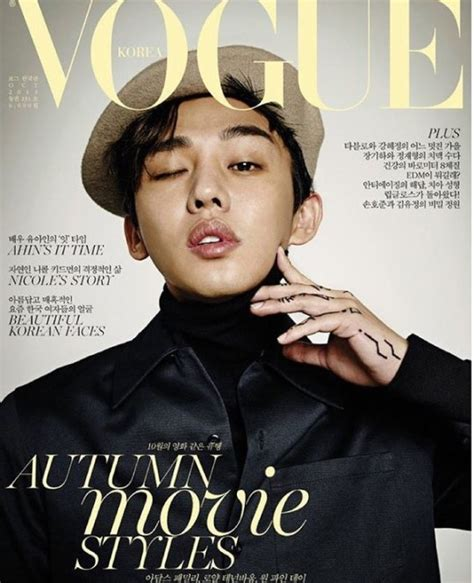 yoo ah in tattoo yoo ah in is the first male actor to grace the front cover
