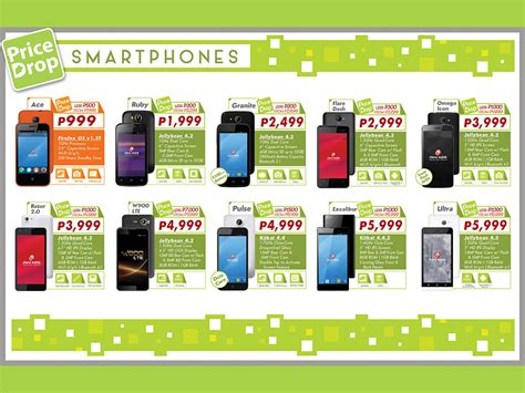 mobile sales cherry mobile s sale feb 2015 geeky pinas