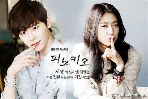 Drama Korea Pinocchio mon avis sur le drama pinocchio le journal des dramas