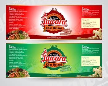 desain label minuman gallery desain label untuk minuman khas betawi bir pletok