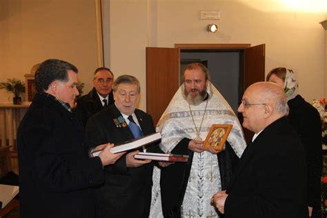 consolato federazione russa 2011 jesi coppetella incontro ecumenico