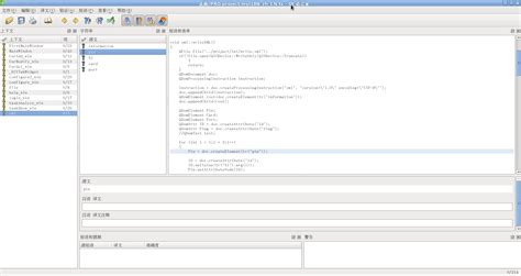 qt xml pattern library qt linguist的使用 爱程序网