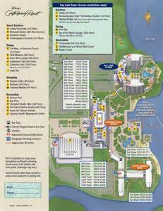 2 Bedroom Suites In Orlando review bay lake tower at disney s contemporary resort