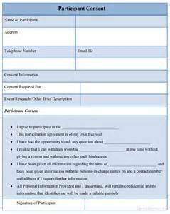 participation waiver template participant consent form sle participant consent form