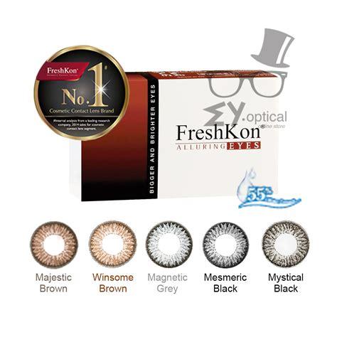 Freshkon Color Fusion Monthly freshkon 174 alluring monthly eyoptical