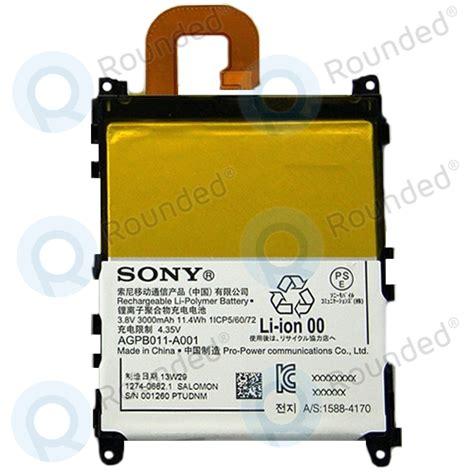 Battery Battre Battry Sony Z1 sony xperia z1 l39h battery