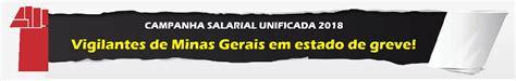 sindicato dos vigilantes de minas gerais sindicato dos vigilantes de minas gerais