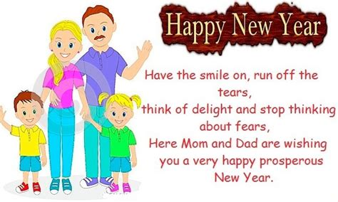 new year greetings wishes for kids 2017 quotes for