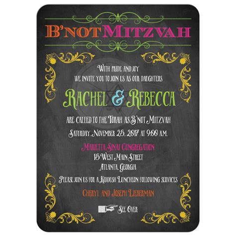 trendy blue neon chalkboard birthday b not mitzvah invitation neon chalkboard vintage scrolls and flourishes