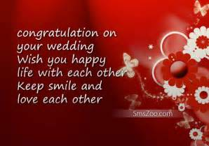 Wedding Wishes Pics Wedding Ceremony Messages Wedding Ceremony Wishes