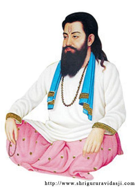 ravidas biography in english shri guru ravidas ji images