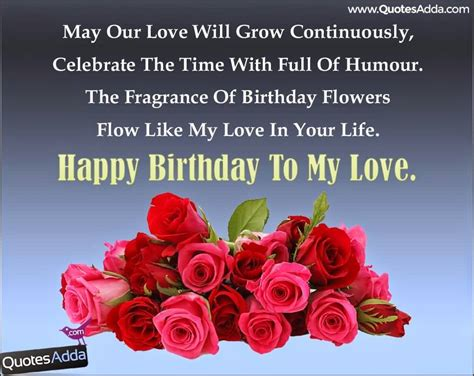 Birthday For Lover Quotes Awesome E Card Birthday Wishes For Lover Quotes