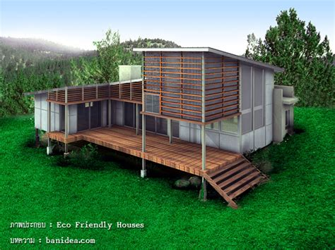 Eco Garden House by