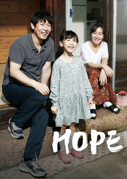 film korea hope is hope available to watch on netflix in america