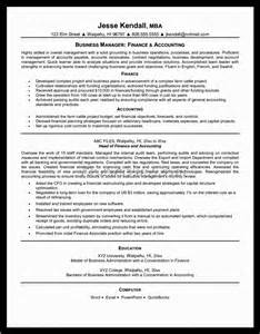 Accounting Manager Resume Sample resume examples samples accountant resume objective free accounting