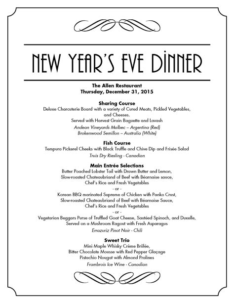 new year catering menu 2015 new years dinner at the allen restaurant the