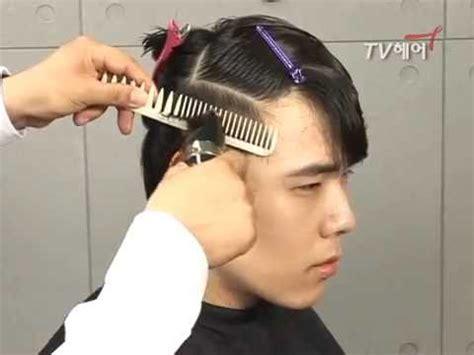 what is a block hair cut two block cut youtube