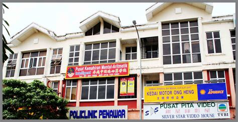 Teh Jelatang intelligent abacus mental arithmetic learning ima malaysia centres