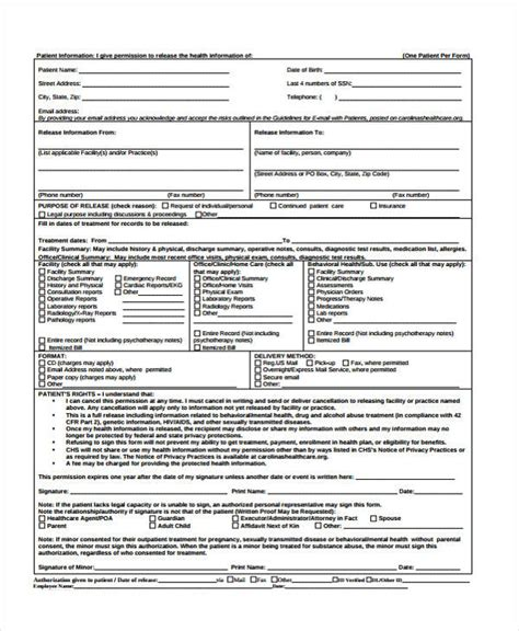 release of information forms patient release form