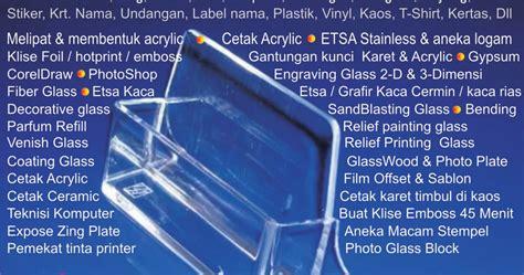 Kain Batik Fajar Jaya 2 dokter perawat dosen d1 2 3 dan s1 pengangguran