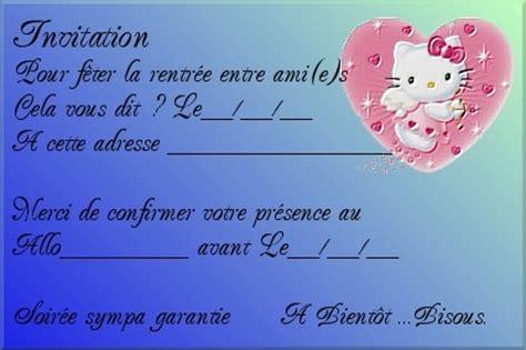 Modèles De Lettre D Invitation à Un Anniversaire Cartes Invitations Page 4