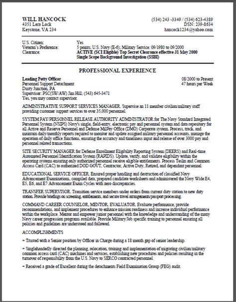 Example Of Federal Government Resume by Example Resume Usajobs Federal Resume Example