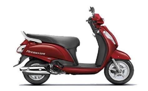 Suzuki 125 Bike Suzuki Access 125 Price Buy Access 125 Suzuki Access 125