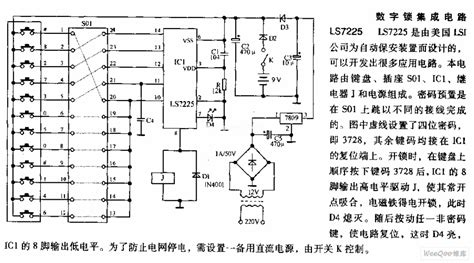 numbers padlock integrated circuit control circuit circuit diagram seekic