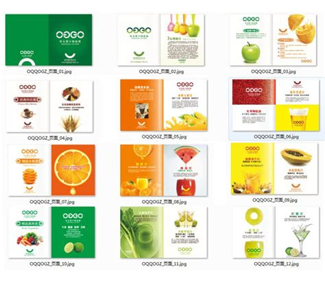 food product labels template 水果蔬菜画册 素材中国sccnn