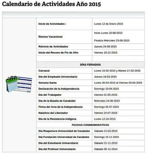 Calendã Escolar Uc Uc 2016 Calendar Calendar Template 2016