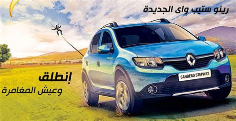 renault egypt egypt best selling cars blog