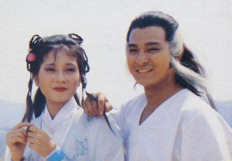 film cina yoko 17 best images about return of the condor heroes 1983 on