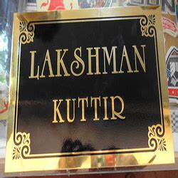 brass name plate designs for home brass name plate designs for home in bangalore review