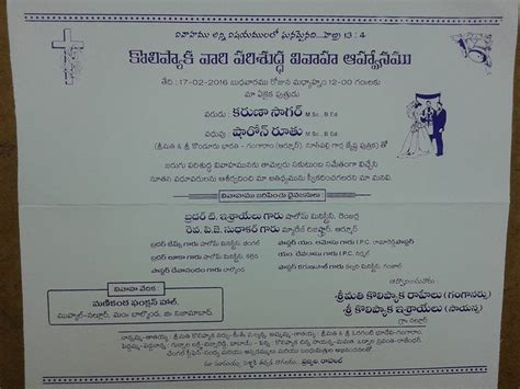 wedding card sle matter in telugu wedding cards matter wedding dress decore ideas