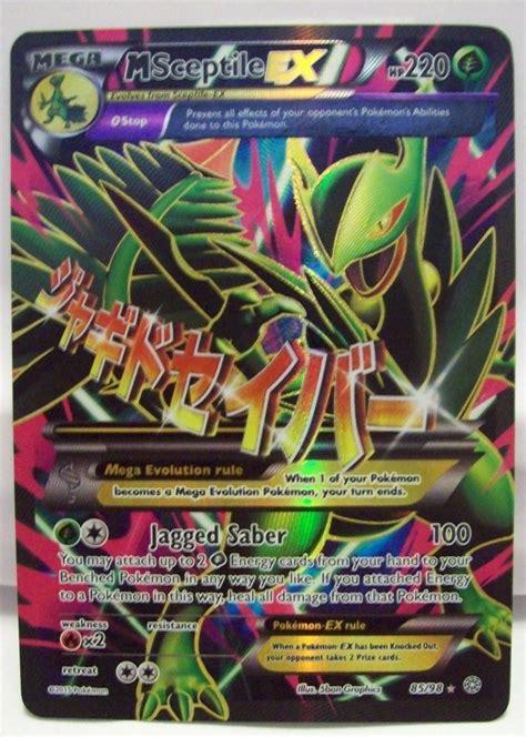 printable pokemon cards xy 1000 ideas about blastoise pokemon card on pinterest