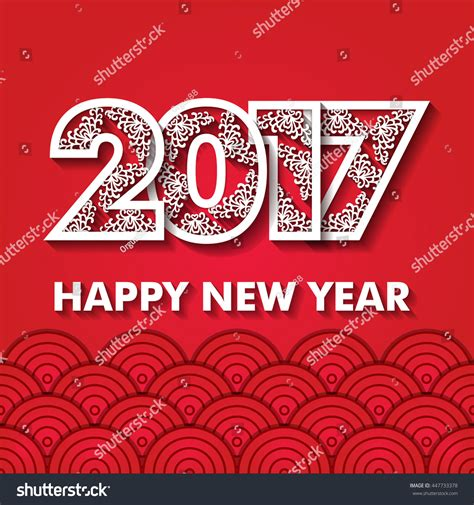 happy new year interesting design creative happy new year 2017 design stock vector 447733378