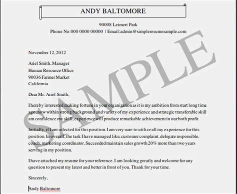 How To Make A Good Resume How to make a good resume